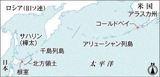 どうしん電子版(北海道新聞)_-_2018-01-02_13.57.48