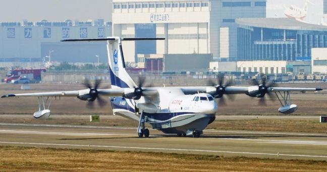 初飛行に成功した、中国が自主開発している水陸両用機「AG600」=中国広東省珠海(新華社=共同)